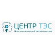 Центр транскраниальной электростимуляции ООО