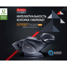 Массажное кресло OGAWA Smart DeLight Plus OG7568