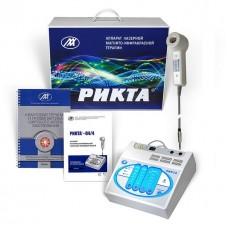 РИКТА 04/4 аппарат магнито-инфракрасный лазерный терапевтический